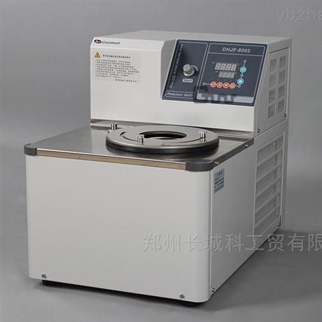 郑州长城零下80度低温恒温搅拌反应浴厂商