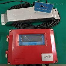 TD-FS2800在线明渠流速流量仪直供