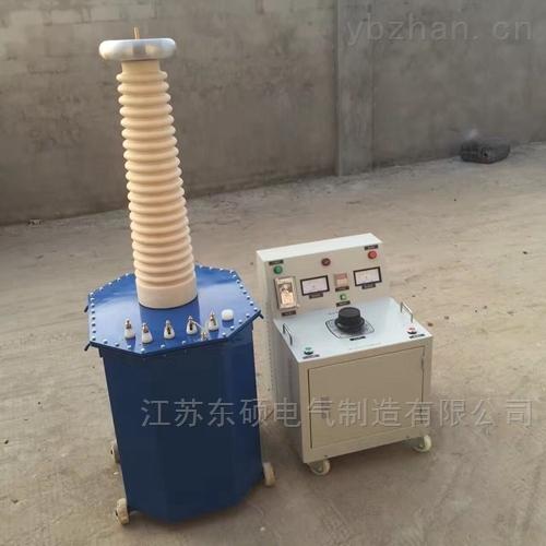 承试三四五资质设备工频耐压试验装置价格