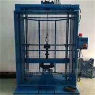 自动加载电动车轻合金车轮径向冲击试验机