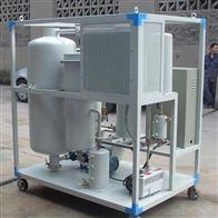 江苏三级承装电力设施带打印