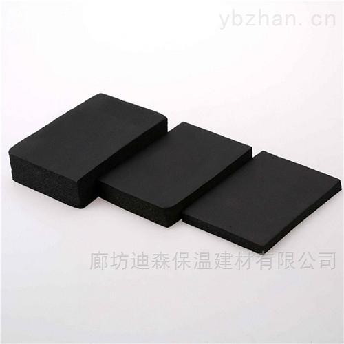 迪森保温材料公司_空调橡塑板价格下调