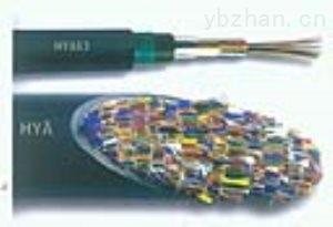 HYAC-30*2*0.8HYAC自承式通讯电缆