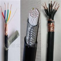 ZR-KYJVPKYJVP-24*1.5控制电缆