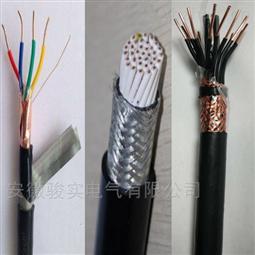 NH-KYJV22控制电缆