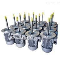 JS加长轴电机生产厂家