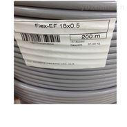 KABELTEC 电缆