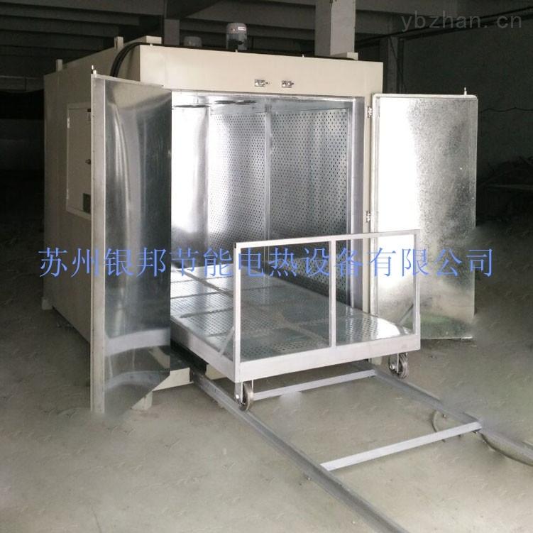 定制型變壓器鐵芯烘干箱 軌道推車式變壓器專用烘箱