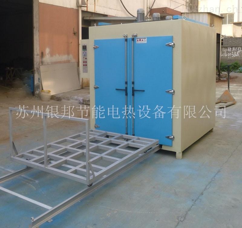 銀邦品牌LYTC-841型號變壓器專用烘箱 變壓器鐵芯預熱烘箱 絕緣漆固化烘箱