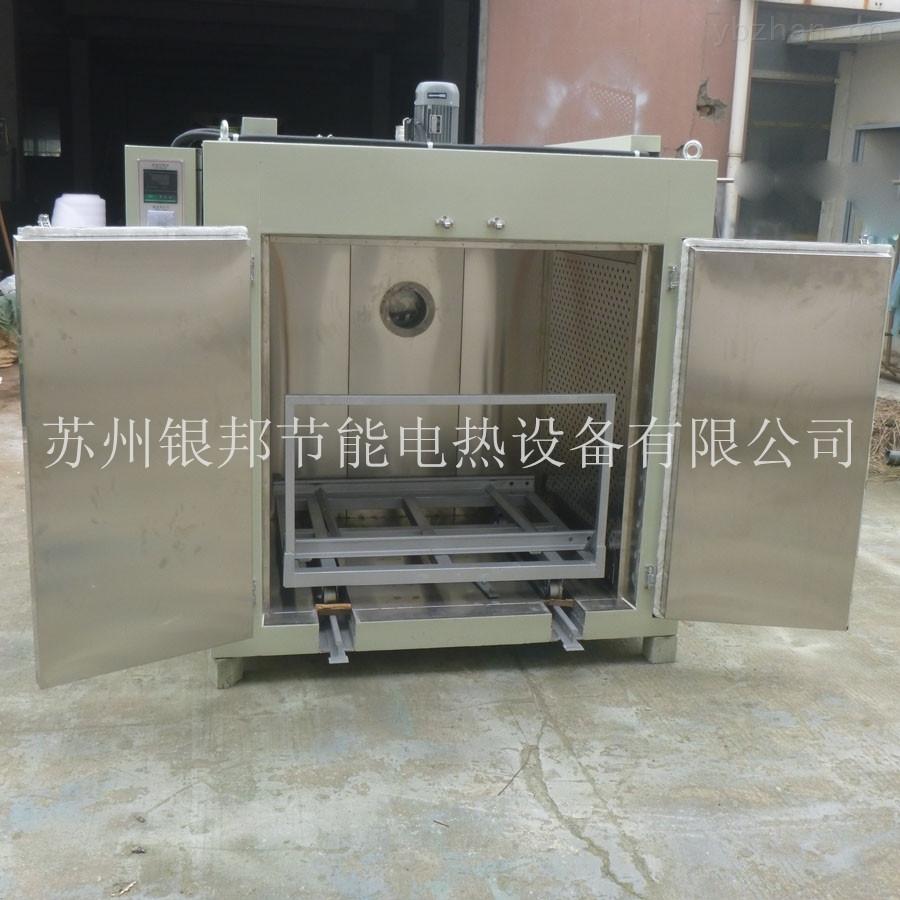 中小型變壓器烘箱 小推車式變壓器干燥箱 變壓器絕緣漆固化爐