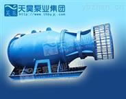 廣州大口徑雪橇式潛水軸流泵生產廠家
