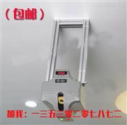门式人体测温仪LH-SB-101清华力合