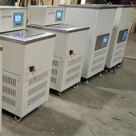 DLSB-10/10低温冷却液循环泵厂