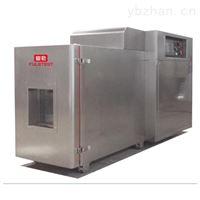 高低温恒温恒湿试验箱