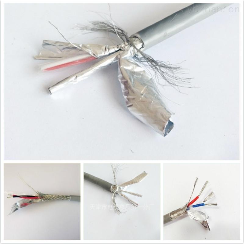 PUYV HUYV矿用通讯电缆