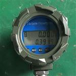 渦輪流量計規格選型