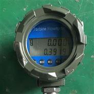 涡轮流量计规格选型