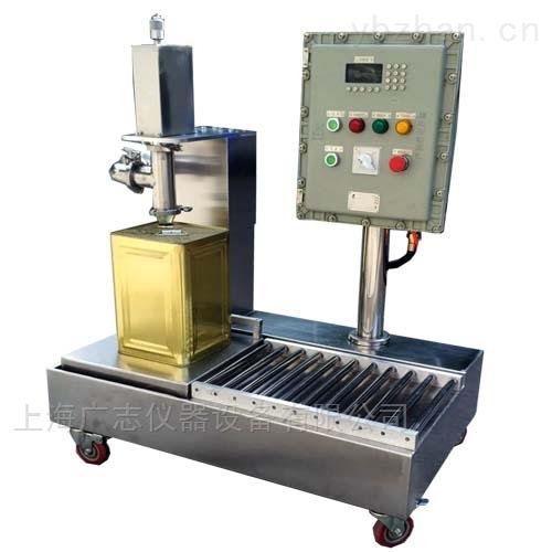 化工液体灌装机、油脂自动防爆灌装设备