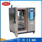 高低可程式恒温恒湿试验箱