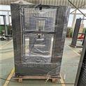 硅酸鋁保溫材料試驗機