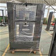 微机控制硅酸铝保温材料试验机
