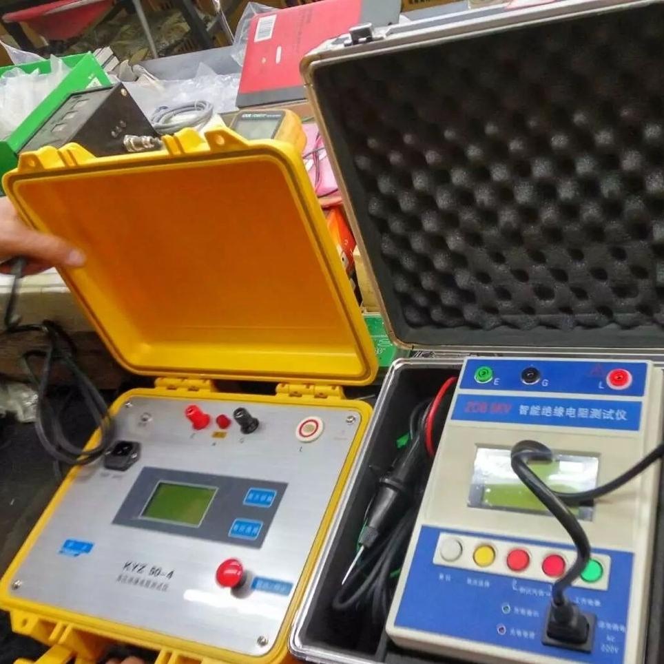 上海承装修试三级电力资质人员培训
