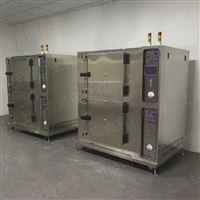 MES系统 SECSGEM系统 COL 联网智能干燥箱