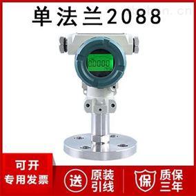 JC-2000-D-FB2088单法兰压力变送器厂家价格 压力传感器