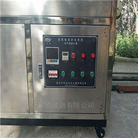 KM-PV-WL70℃恒溫濕漏電流測試水箱