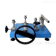 PY722台式液压源