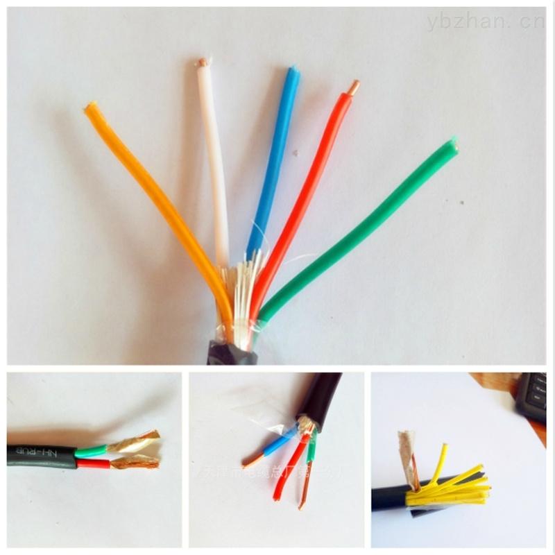 KFFRP-12*2.5mm²KFFRP耐高溫電線電纜