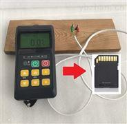 上海佳实可存储SD卡水分测定仪