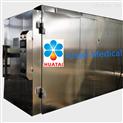 低温广谱环氧乙烷灭菌器医用器械消毒柜直供