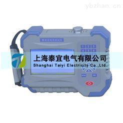 GC007蓄电池内阻测试仪