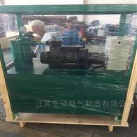 三级承装修试静音抽气泵抽真空机器真空泵