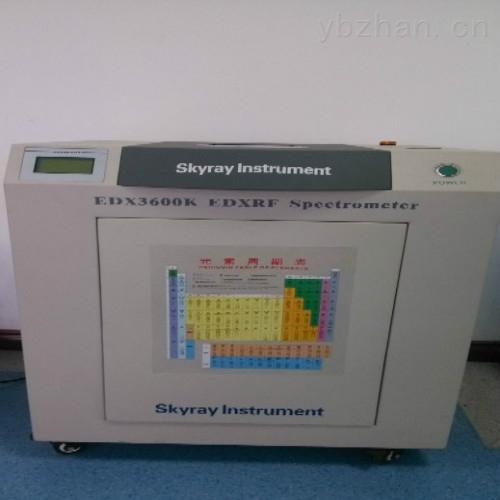 荧光重金属快速测定仪