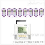 上海发泰无线温度记录仪