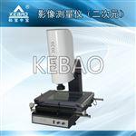 韓國二次元影像測量儀廠家價格