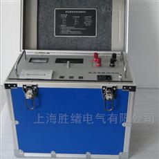 SX-Ⅱ型直流电阻速测仪