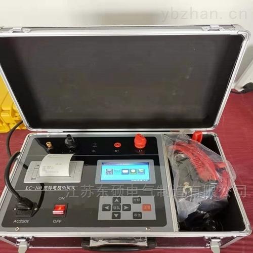 电力四级承试类设施许可证所需机具设备条件