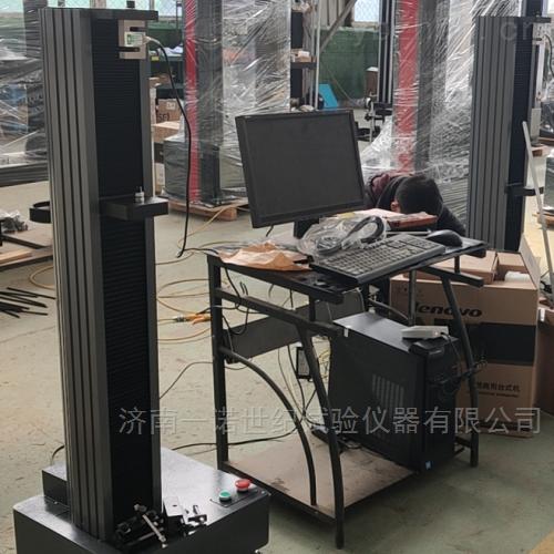 无纺布拉力测试仪热熔胶拉伸粘结强度试验机