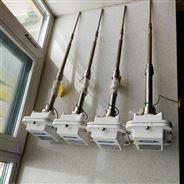 美國必測VRFII加長型射頻導納料位計