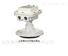 美國必測VRFII分體式射頻導納料位計