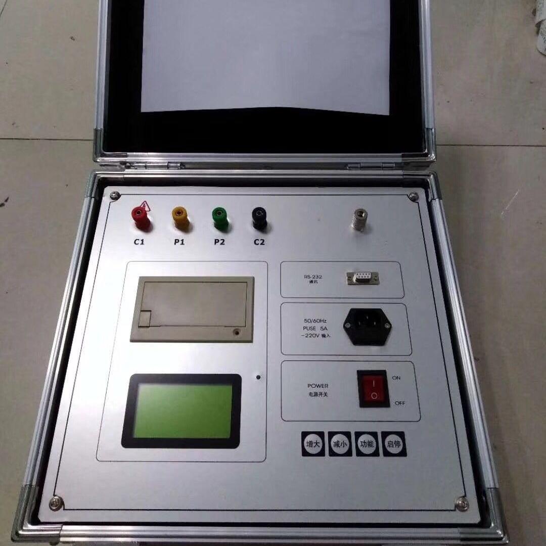 江苏电力承装四级资质的办理条件