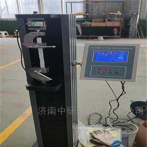 塑料板拉力试验机