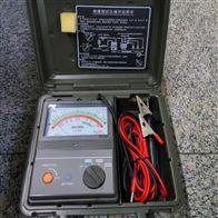 电力承装修试四级资质的经营范围