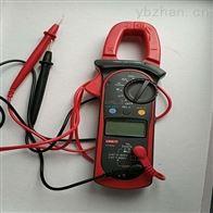 电力承装修试四级资质续期手续办理