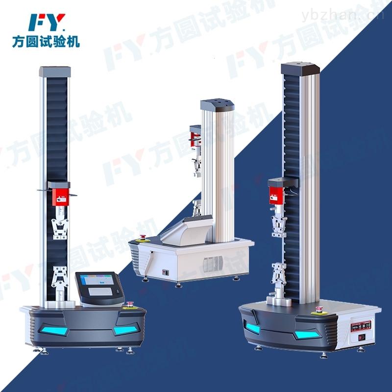 硅膠管拉力試驗機 輸液管耐壓檢驗儀 5KN