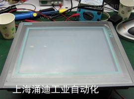 MP277显示屏MP377浙江上海山东江西南通西门子触摸屏维修