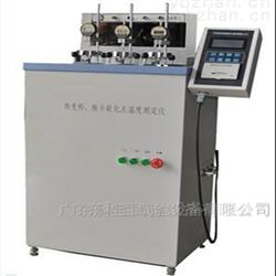 广东热变形维卡软化点试验机